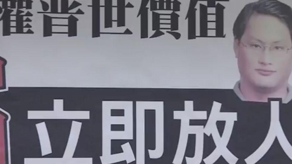 國台辦證實 人權工作者李明哲「涉國安」遭逮