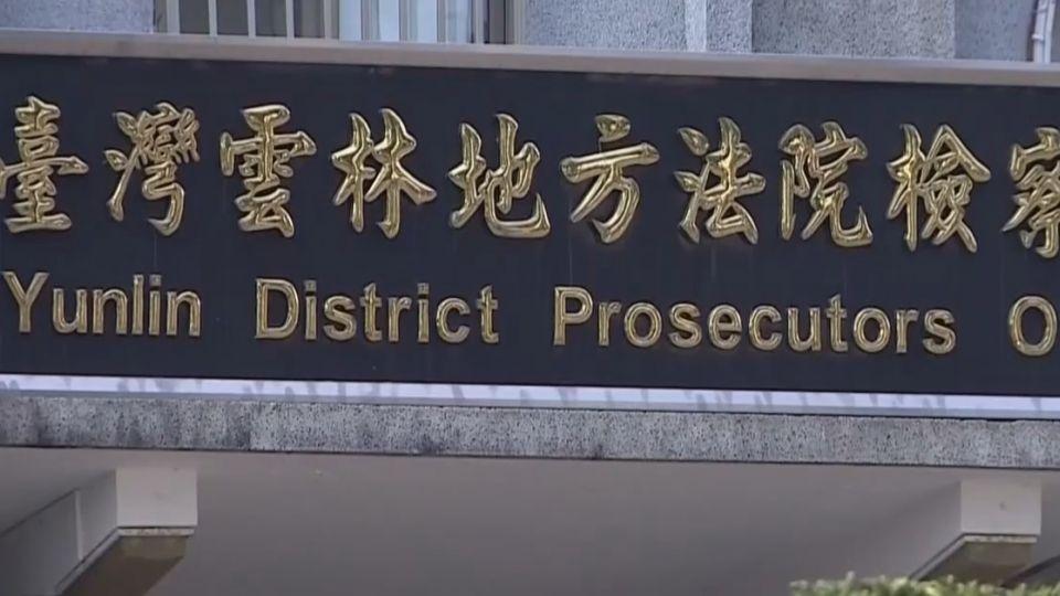 師鐸獎校長性侵7歲女童 法官認定「合意」輕判