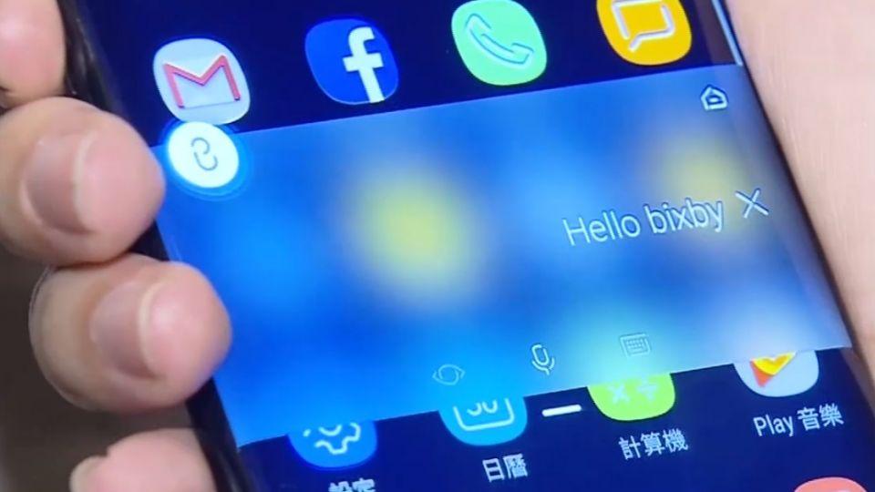 獨家》三星S8實機搶先測! 取消Home鍵螢幕增大