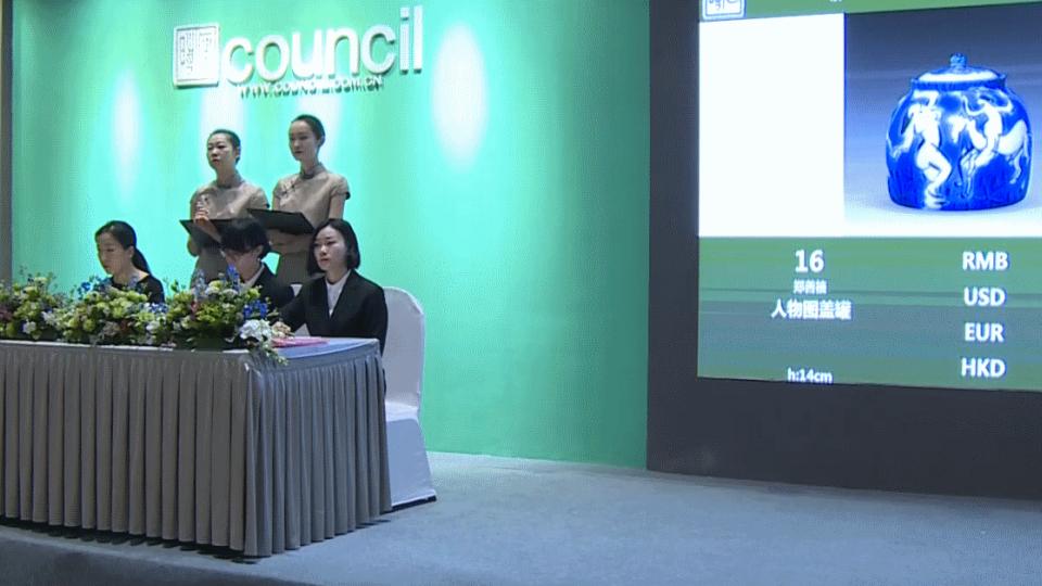 北京春季拍賣新現象 台灣買家跨海淘寶