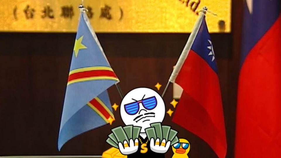 斷交就還錢!「2非國」變心代價 我國追討64億勝訴