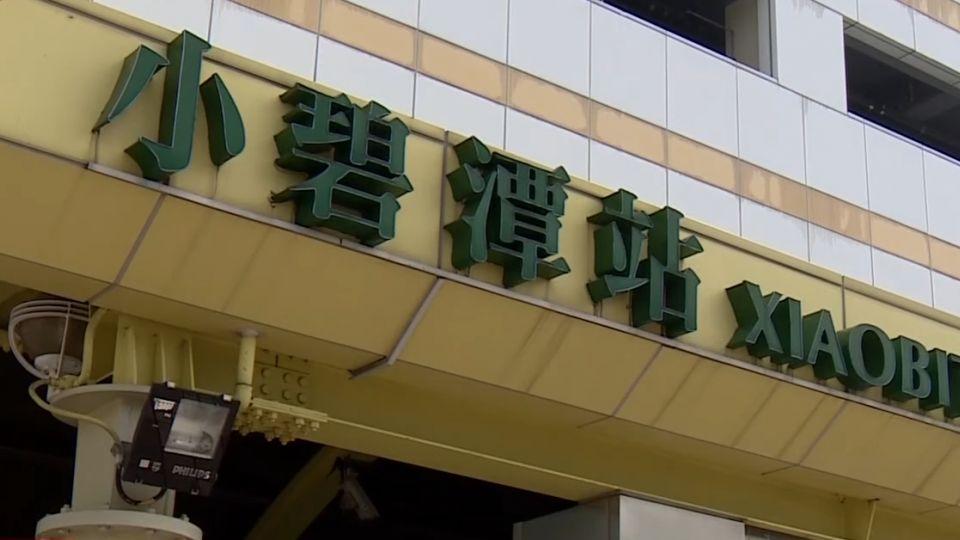 台北捷運哪站最該廢網友一面倒「小碧潭站」