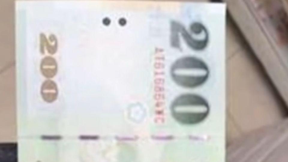 200元紙鈔「顧人怨?」 郵局ATM領的...超商拒收