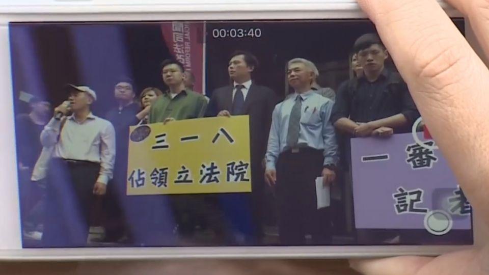太陽花攻佔立院 黃國昌、陳為廷等22人判無罪