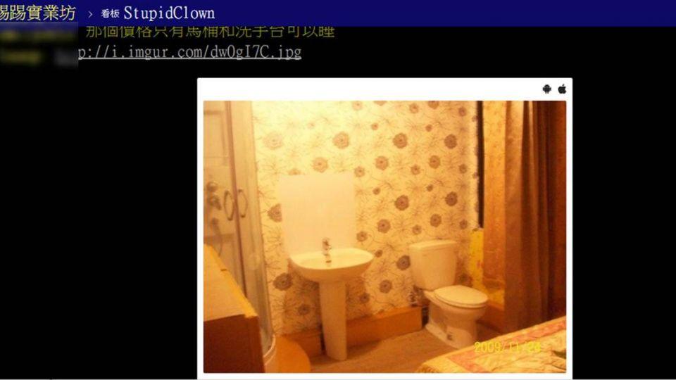 史上最狂套房!3張租屋照讓網友看傻了眼:房東在想什麼?