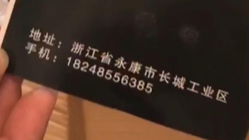 「德製」不鏽鋼鍋變「浙江製」 退貨沒地址疑遭騙