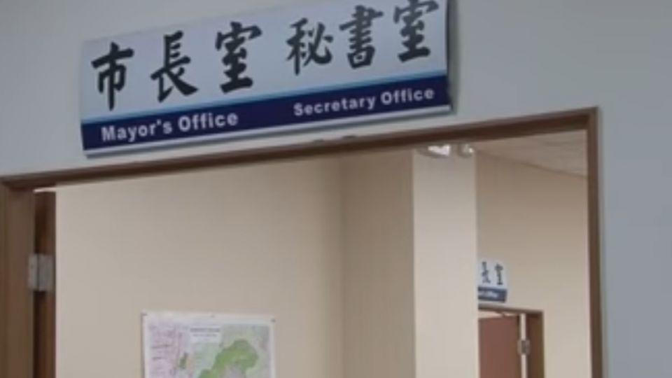 屏東市長夫妻 涉貪一審各重判十六年