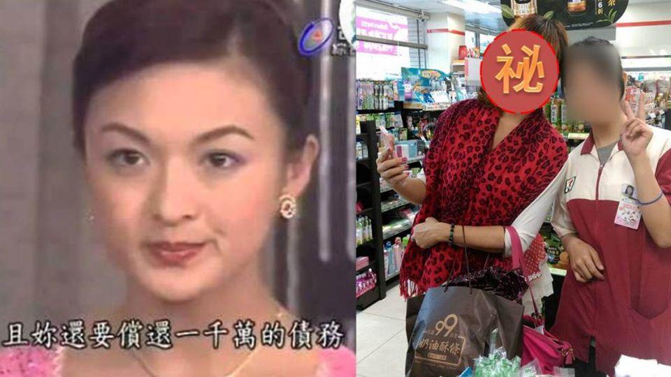 捕獲野生《玫瑰瞳鈴眼》苦情女林芷薇 網懷念:演戲超強!