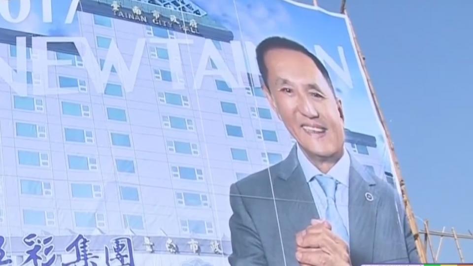 素人參選! 建設公司CEO林義豐擬選台南市長
