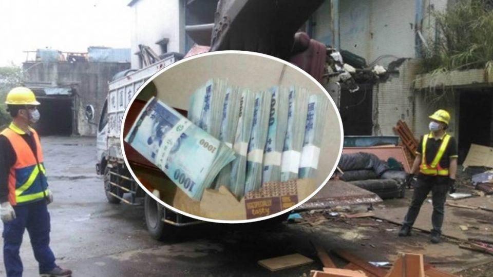 廢棄家具中發現80萬現金 原來是獨居翁生前想要…
