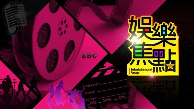 台灣民俗登國際 影集通靈少女源自短片「神算」