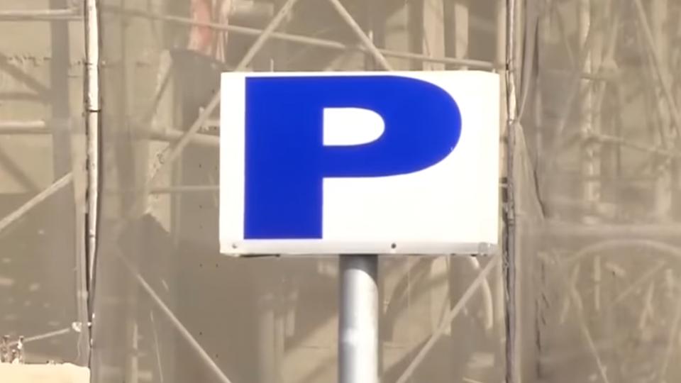 停車前看仔細 逢甲夜市停車收費標準不一
