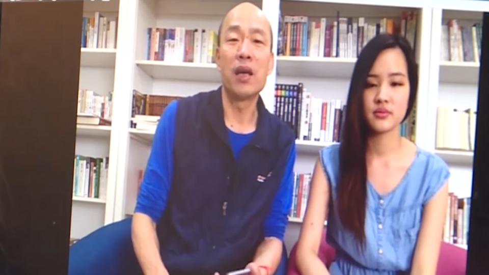 韓國瑜女兒助選外型亮眼 支持者指名見「她」