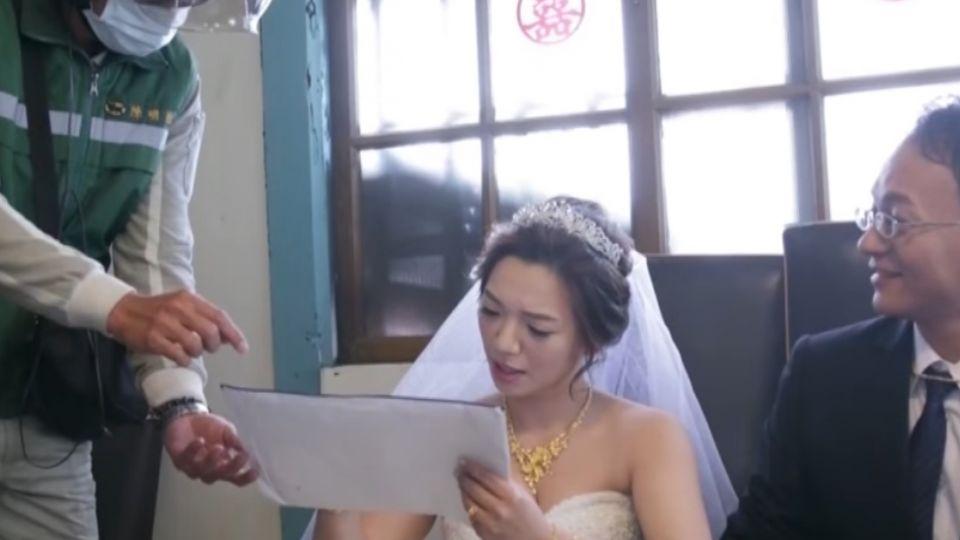 新娘婚禮上簽收快遞 網路瞎掰前男友寄60萬
