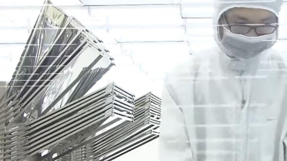 台積電內賊竊28奈米製程文件 密圖跳槽陸被起訴