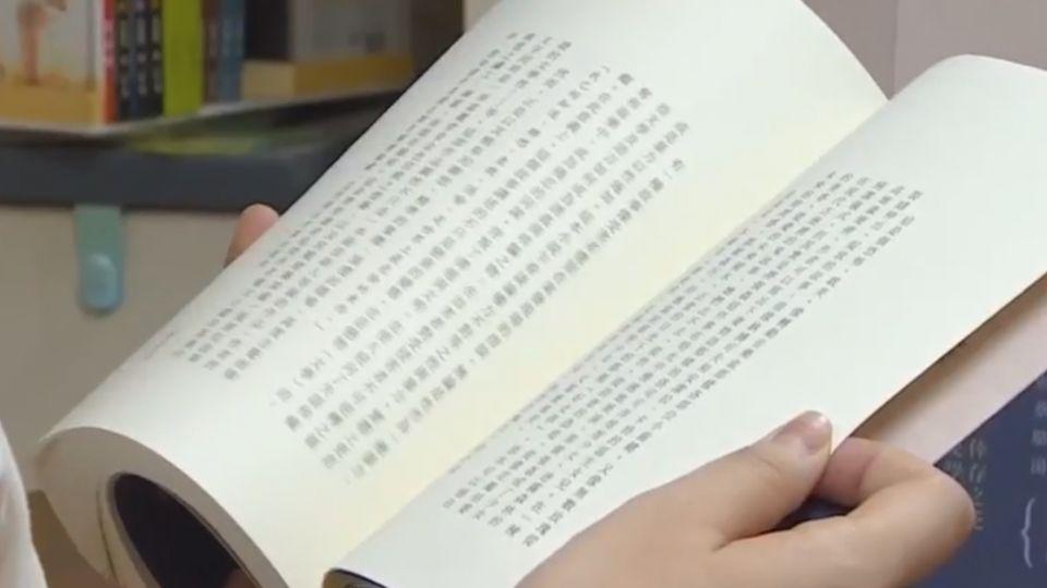 才女作家遺作揭夢魘 出版社再版10刷