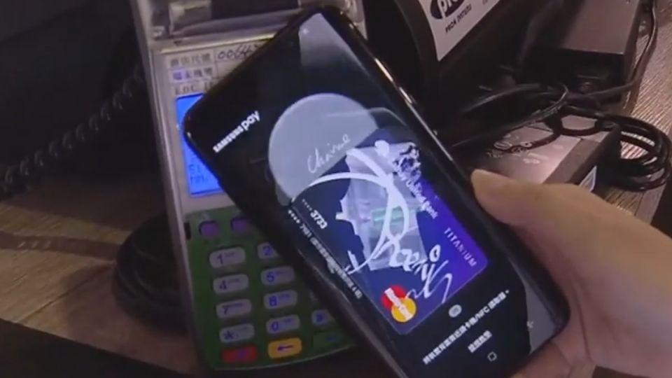 Samsung Pay開「嗶」!東森財經搶先實測