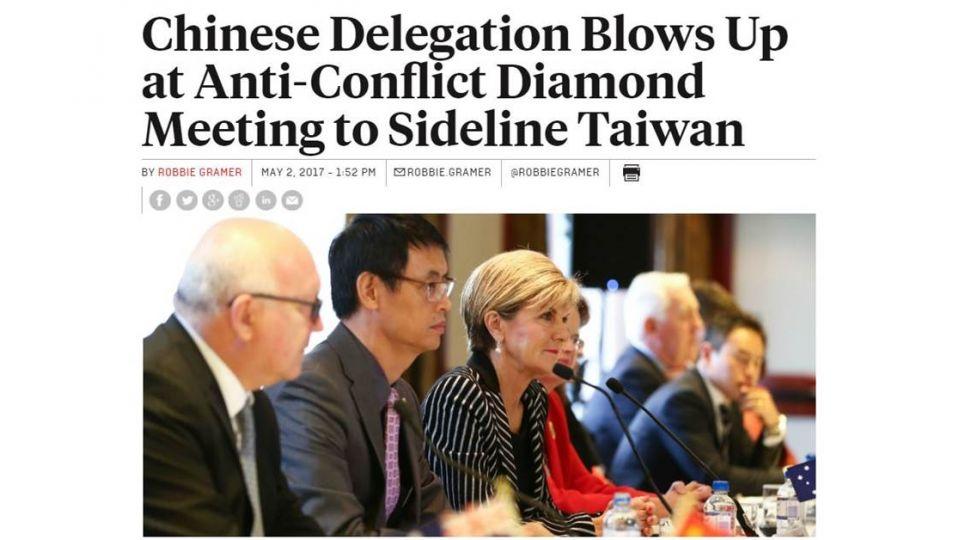 血鑽石會議…陸代表咆哮趕台灣離場 澳官員批:令人作噁