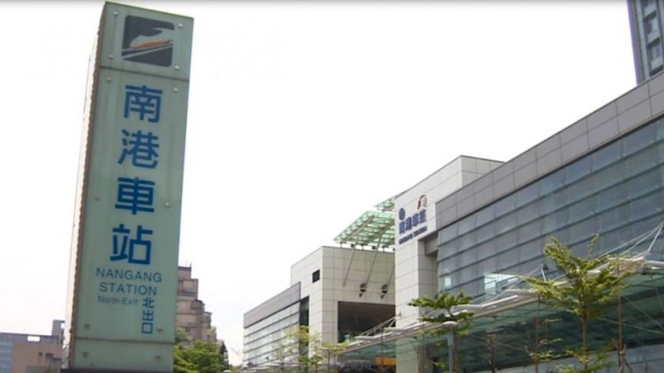 高鐵南港站通車 南港經貿園區房價最多下修16.3%