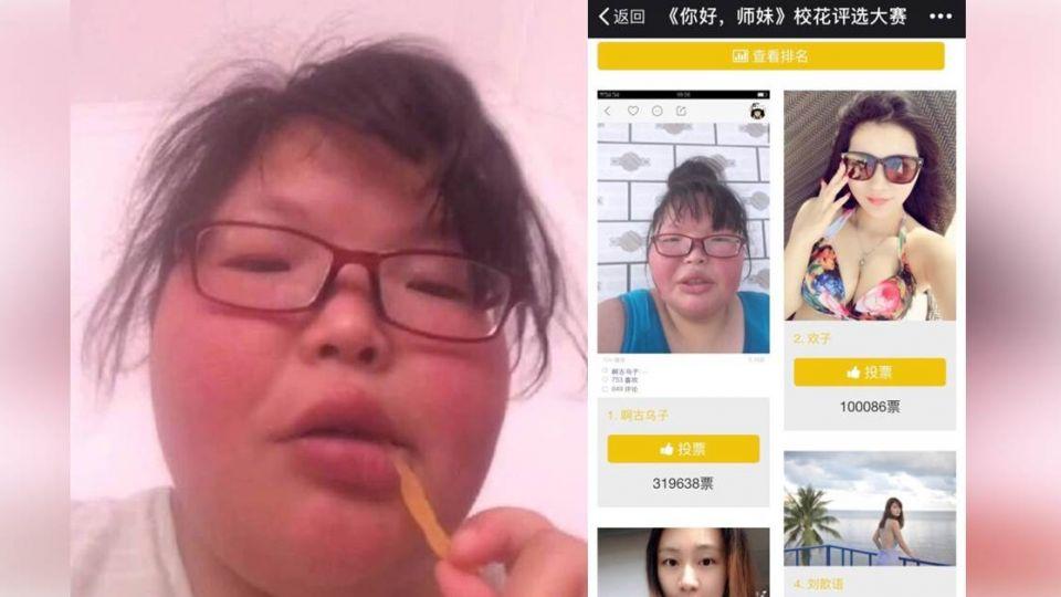 【更新】超狂!胖妹1天狂吸31萬票奪「校花冠軍」 上百辣妹好傻眼