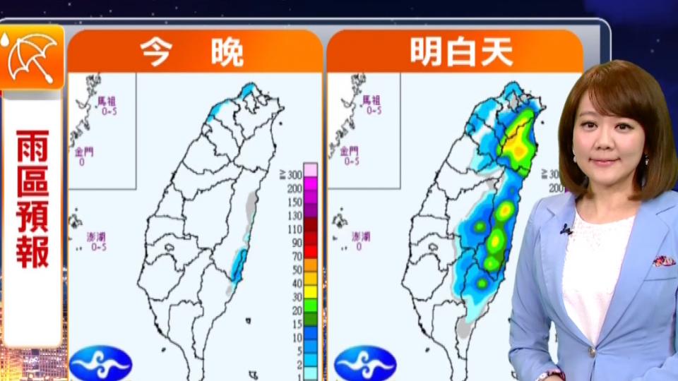 【2017/05/04】明中南山區熱對流短暫雨 平地多雲