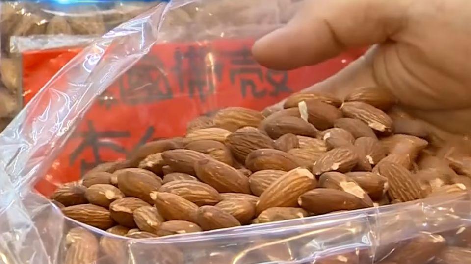 逾期堅果含黃麴毒素 吃多恐致癌