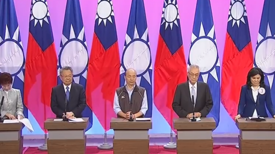 2016輸怕了! 藍營2020期待郭台銘選總統