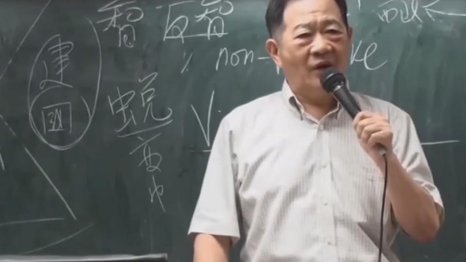台大最狂教授 學生PO教學影片成網紅