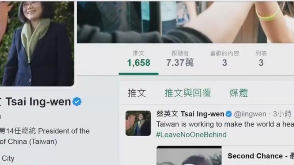 WHA最後報名日 英推特發文籲「別遺忘台灣」