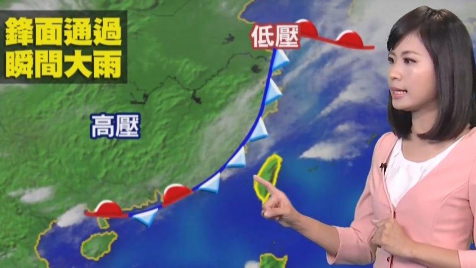 【2017/05/09】今鋒面通過 嘉義以北有雨 南台影響小