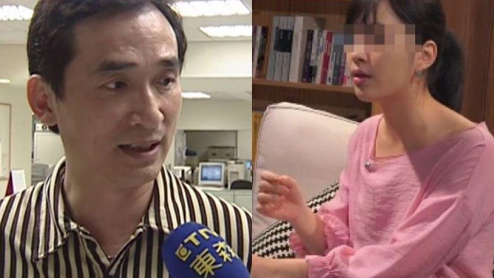 陳星首發聲明否認為「狼師」坦承與林奕含交往2個月