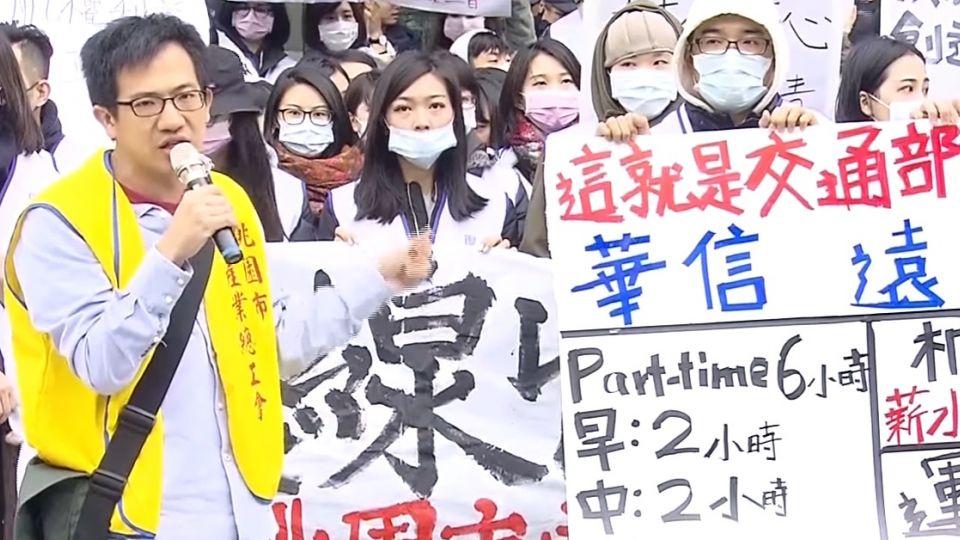 女員工控產業工會霸凌 三篇血淚文:他們逼我說是自願