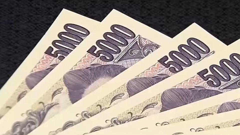 日圓一年半新低! 1元台幣可換3.72日圓
