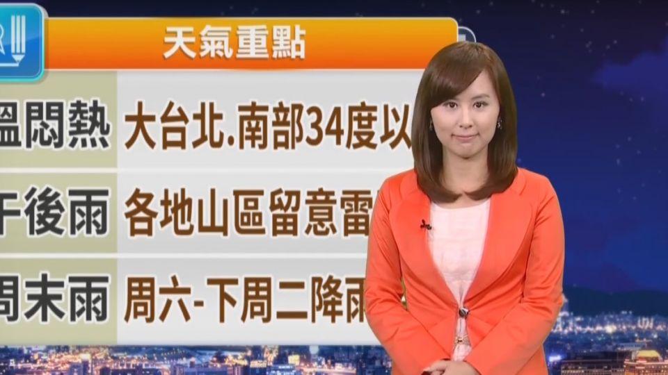 氣象時間 1060510 晚安氣象 東森新聞HD