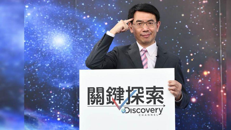 東森新聞與Discovery頻道獨家合作 快看「寶傑」怎麼說!