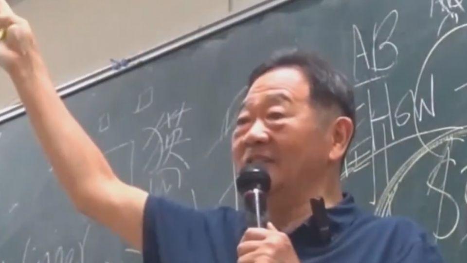 錕教授談兩性問題 父母把女兒當寵物養
