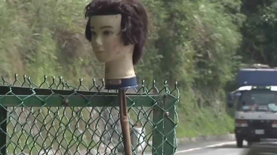 蘇花公路假人頭高高掛 路過民眾受驚嚇