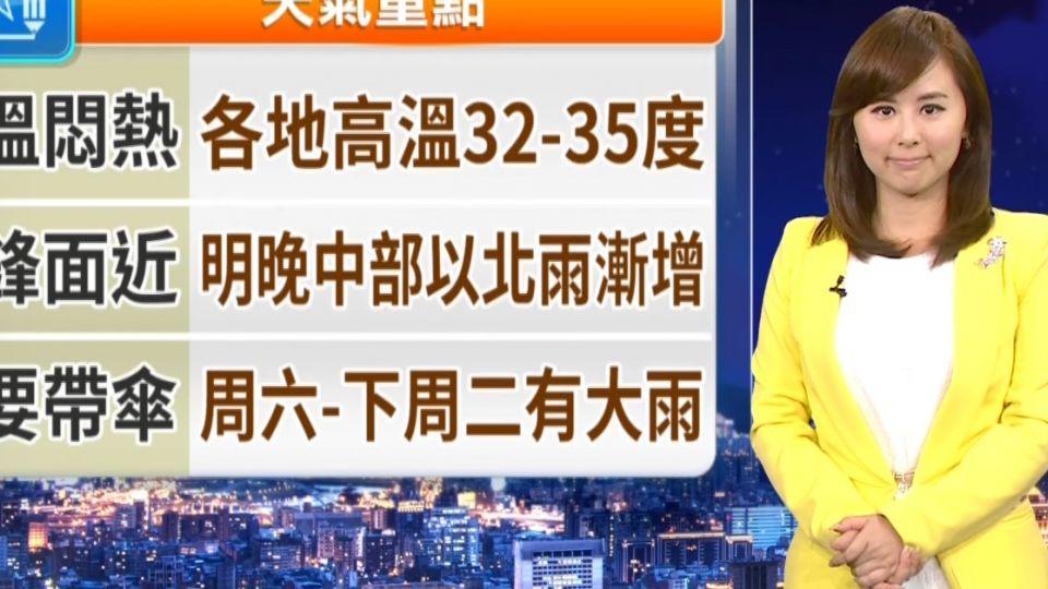【2017/05/11】豪雨特報 對流旺 花蓮山區局部豪雨