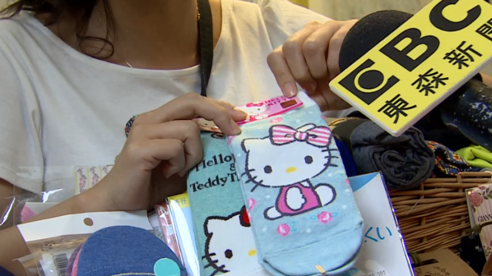 代購賣家注意!賣韓國批回正版襪子 遭警查扣