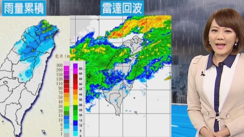 【2017/05/13】大雨特報 大台北、宜蘭及南投以北有雨