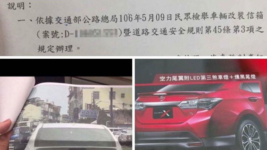 【影片】原廠車也難逃檢舉命運 「擾民制度」廣告神預言
