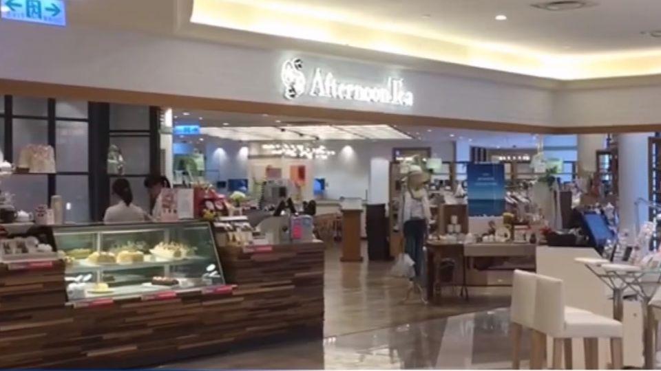 統一超商不再續約 日餐廳Afternoon Tea撤台