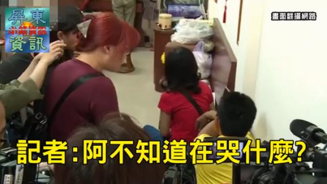 記者訪問剁頭案嗆「不知道在哭什麼?」 網友怒灌爆壹電視臉書
