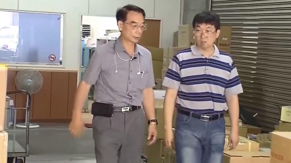 豁出去!縫紉機廠負責人自首 逃稅120萬美金