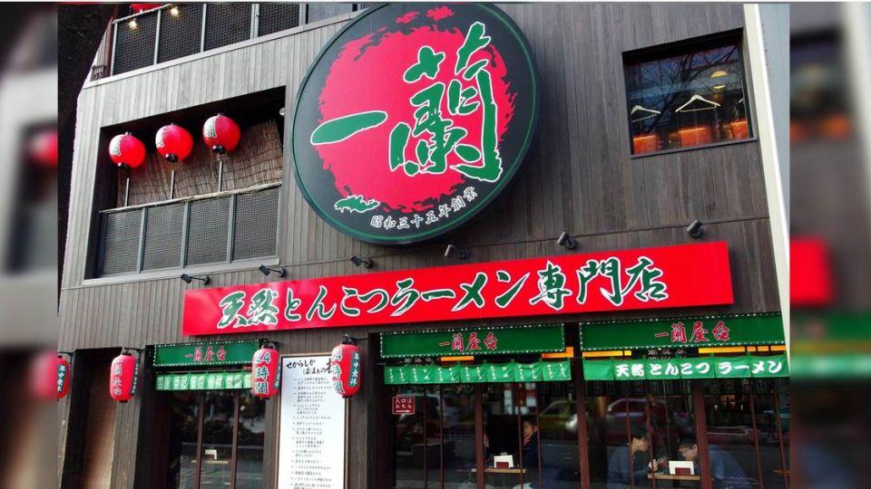 真心不騙!一蘭拉麵台首店6月15日開幕 價格大公開