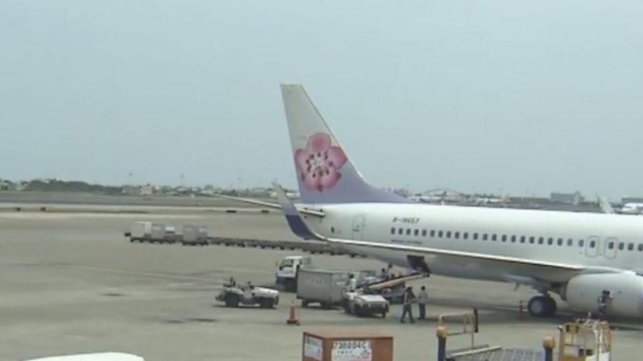 華航空姐驚爆攜大麻闖關 一下機就被帶走