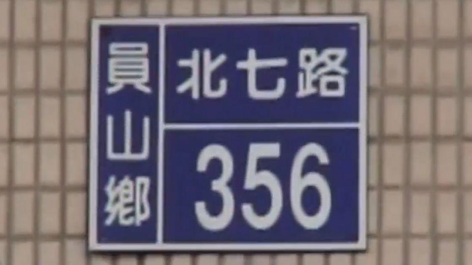 「北七路、林北路…」 台灣諧音有趣路名多