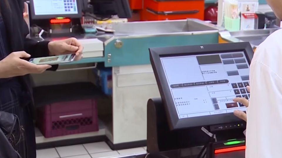 三星Samsung Pay也登台! 搶行動支付 磁條也能刷