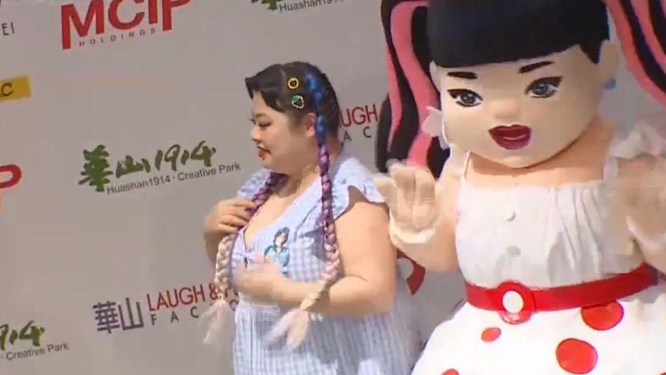 日本諧星渡邊直美 人氣旺來台開個展