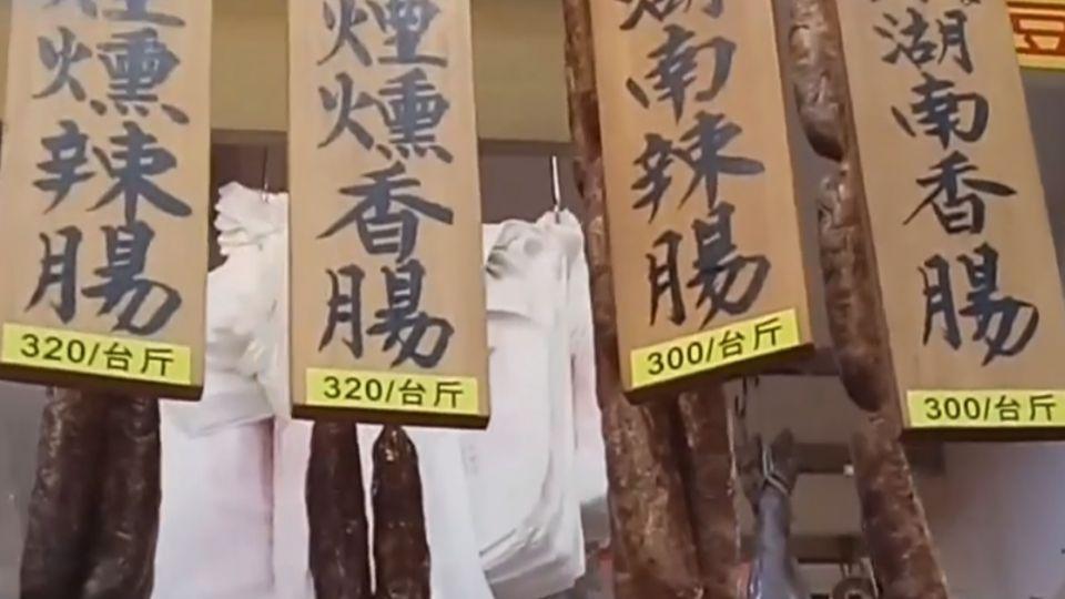 賣場售過期肝臘腸 市場散裝只能放6個月